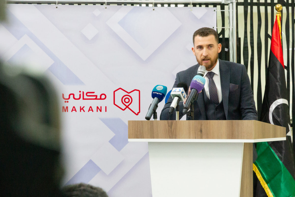 حفل افتتاح مقر المؤسسة والفعاليات المصاحبة له
